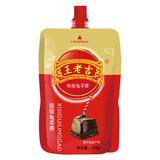 王老吉吸吸龟苓膏(12袋不拆礼盒装)